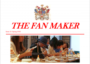 Download The Fan Maker